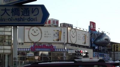 photo of Tokyo streets